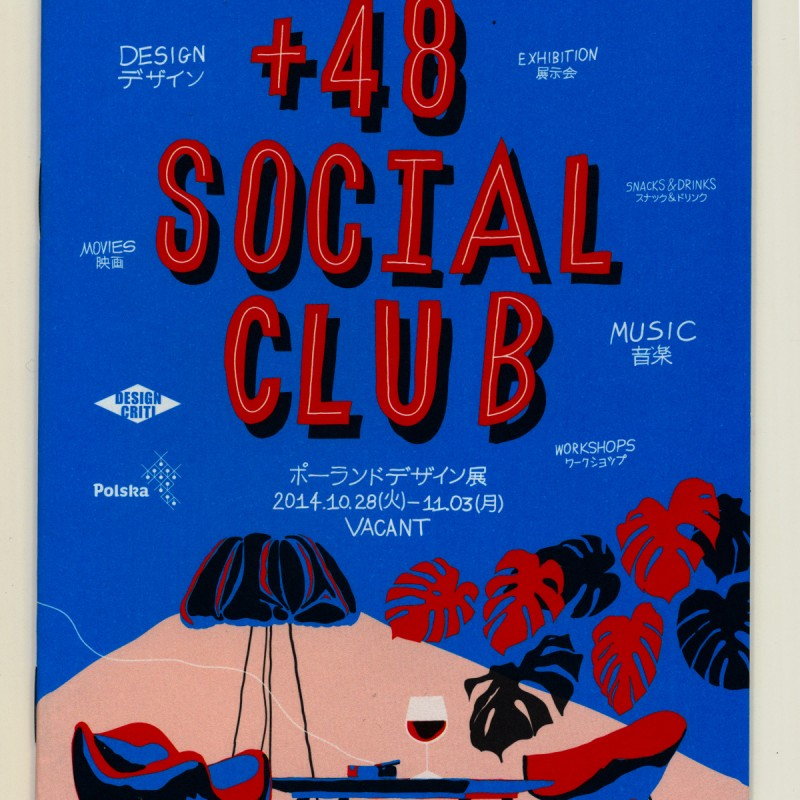 Polish designers showcase «+48 Social Club» during «Tokyo Designers Week» 2014